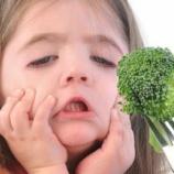 『ワイ(小学生)「野菜いらんわ!肉ばっか食うで!」』の画像
