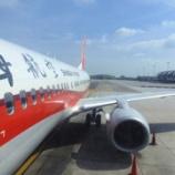 『上海航空ビジネスクラス バンコクから上海へ5時間のフライトは快適ですか?』の画像