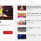 自民・竹本直一IT担当大臣、YouTubeでいろいろ危うい動画を高評価→「スタッフのミスです」と言い訳