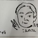 『【乃木坂46】れなちが描いた今野さんとあやてぃーワロタwwwwww』の画像