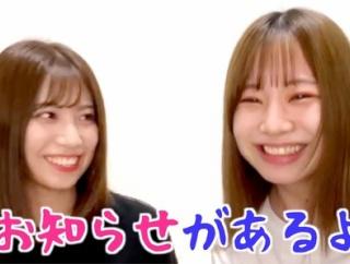 【お知らせ】YouTube おしゆきチャンネル9月末で終了!?