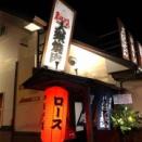 ホルモンマン平成店OPEN!9月末までお得な焼肉コースのイベント開催中♪