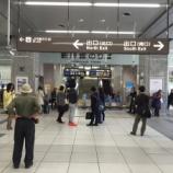 『【2018年版】浜松駅にリクルートスーツ姿でスーツケースを転がす若者が沢山!新社会人さん達だ!春がきたぞー!』の画像