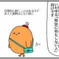 💪筋トレ知識💪⑬PFCバランス「目指せ筋肥大」編