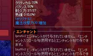 より強力なケルティックワンドおよびスタッフ⊂ヽ(°▽、°)ノモラタヨー!!