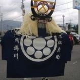 『遠野まつり2011(9/17)』の画像