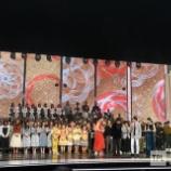 『紅白プロデューサー『坂道コラボは、内村さんも加わってより一層盛り上がるんじゃないかと思います・・・』』の画像