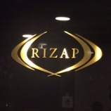 『<RIZAP>香港2号店が湾仔にオープン!』の画像