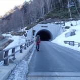 『2018.03.17-18 上高地、霞沢岳中千丈沢アイスクライミング』の画像