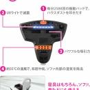 Amway おそうじキャンペーン 大混雑!!販売から4時間で完売!!