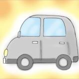 『田舎あるある② 〜車社会〜』の画像