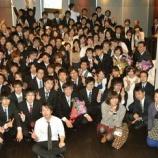 『H25年度卒業式&RB卒業パーティー』の画像