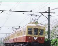 『Rail No.73 京阪ロマンスカー史(上)  4月21日(水)発売』の画像