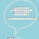 『【乃木坂46】ええ・・・『今日は白石さんの卒業ライブだけど、見られません・・・』』の画像