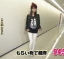 身長172cm HKT48田中菜津美(14) 「身長が伸びすぎて辛い。身長伸ばさない方法教えて」