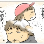 規格外でもいいじゃない!!