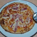 『サイゼリヤでピザ食べながらボーノって言うの楽しすぎて草』の画像