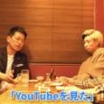 【朗報】宮迫「俺のYouTube見てくれたらソースたこ焼きタダ!!」