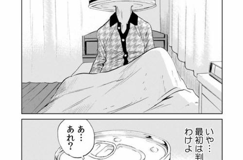 【漫画】朝起きたら頭がツナ缶になってたんだけどwwwwwwwwwwwのサムネイル画像