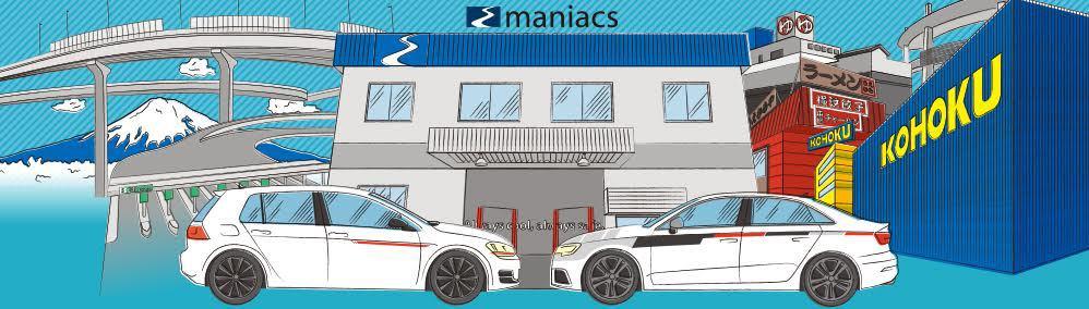 maniacs Blog イメージ画像