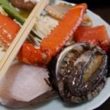 『【北海道ひとり旅】岩内 高島旅館 夕食『おまかせコース』』の画像