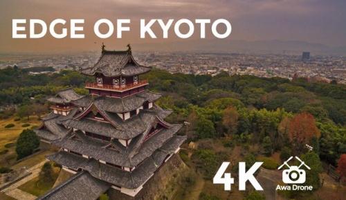京都の伏見桃山城 かやぶきの里などを撮影したドローン映像に海外感動