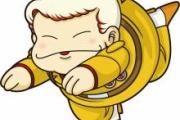 金正恩「腹が出た指揮官は戦争できない」…北朝鮮軍団長級、若い50代に入れ替え[1/8]