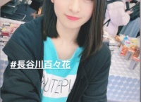 チーム8新福島代表 長谷川百々花とかいうAKBに久々に現れた超正統派美少女