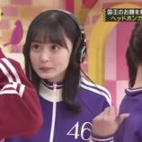 『【乃木坂46】必死w ここの遠藤さくらの表情、とんでもなく可愛かったなぁ!!!!!!』の画像