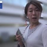 『山尾志桜里の文春「第2弾」のホテル写真が掲載か【画像】』の画像