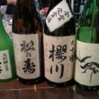『第11回 酒遊の会~出品酒~ @焼き鳥「遊」(飯田橋)』の画像