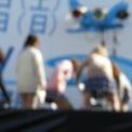 2013年 第49回湘南工科大学 松稜祭 ダンスパフォーマンス その6