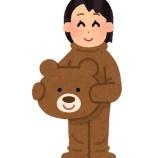 『熊に挨拶された』の画像