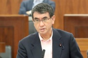河野防衛大臣のSPが新型コロナウィルス陽性、大臣は陰性