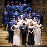 『本日から日生劇場で東京二期会モーツァルト「後宮からの逃走」』の画像