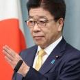 眞子さん結婚反対デモ 名古屋で9月20日・小室氏帰国 会見か?
