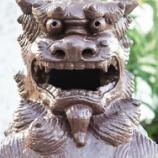 『沖縄紀行(3800回記念)(13)沖縄4日目』の画像