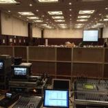 『Martin Audio MLA mini 4/1 Poleにて、株主総会 承ります。。。』の画像