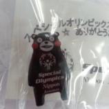 『【熊本】1000円募金のお願い~『くまモンバッチ』がついてきます~』の画像