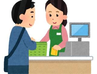 俺「お釣り200円多かったよ」 店員「有り難うございます返却お願いします」 俺「それは違うだろ」