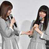 『【乃木坂46】照れながらメンバー愛を語ってしまう齋藤飛鳥さん・・・』の画像