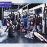 『【乃木坂46】『3rdアルバム』2日目売り上げは36,954枚を記録!!!』の画像