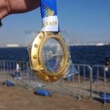 『横浜マラソン』の画像