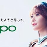 【動画】指原莉乃が出演、「OPPO Reno A」CM発表会