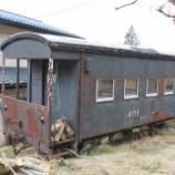 『放置貨車 ヨ3500形ヨ4771』の画像
