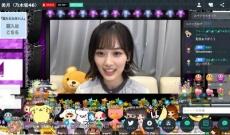 【乃木坂46】流石エース!!!山下美月の『のぎおび』55,000人超え!!!