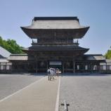 『国宝 瑞龍寺』の画像