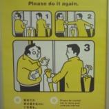 『東京メトロ乗車マナー広告「またやろう」シリーズに新作追加』の画像