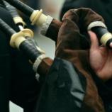 『楽器は清潔に:バグパイプ肺炎』の画像