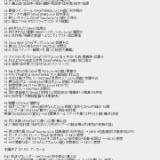 AKB48リクアワ2019・1位-25位、指原莉乃が最近失敗したことwww